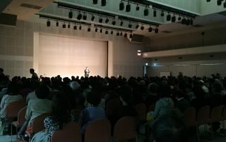 第19回 国際和合医療学会セミナー in 東京