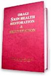 国際統合医学教育協会