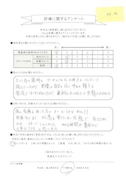 voice_MM