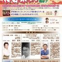 wogo_matsuri